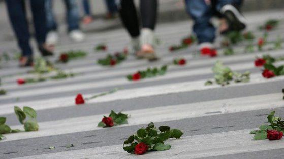 Световен ден на възпоменание за жертвите от пътнотранспортни произшествия